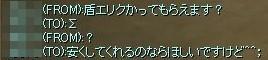 20070319125011.jpg