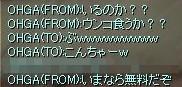 20070324105358.jpg