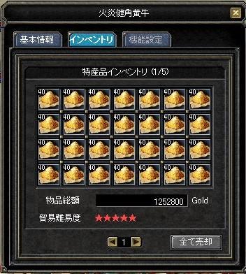 20070330005212.jpg