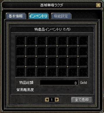 20070330005705.jpg