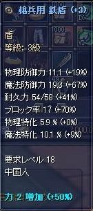 20070330010746.jpg