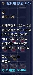 20070330011525.jpg