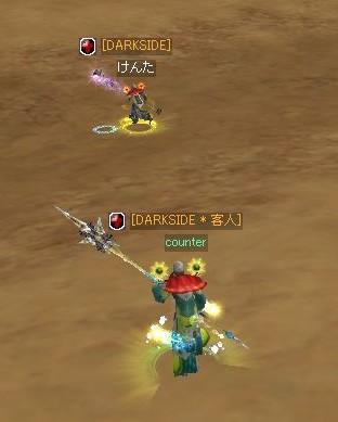 20070331235902.jpg