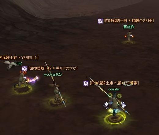20070403113506.jpg