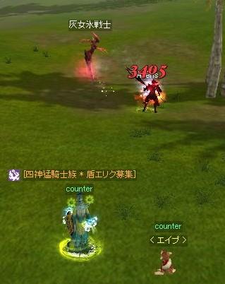 20070408124848.jpg