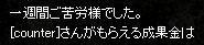 20070421094246.jpg