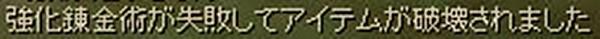 20070428000758.jpg