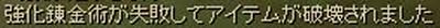 20070428000823.jpg