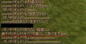 20070526003229.jpg