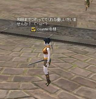 20070526003240.jpg