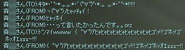 20070616212250.jpg
