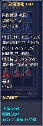 20070716130510.jpg