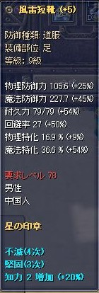 20070716130914.jpg
