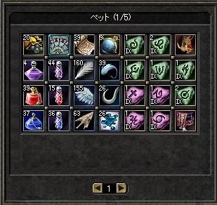20070719185742.jpg
