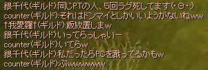 20070809200408.jpg