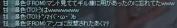 20070828122018.jpg