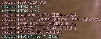 20070904113054.jpg