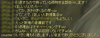 20070911115744.jpg