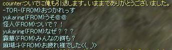 20070911120111.jpg