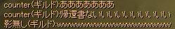 20070918111731.jpg