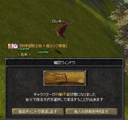 20070918112109.jpg