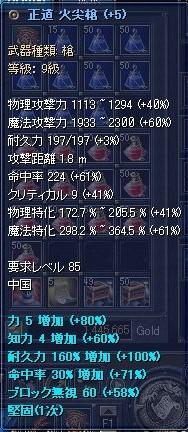 20071104085753.jpg