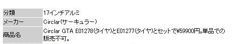 GW-00100.jpg