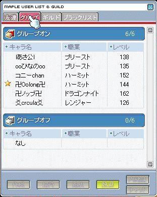 GW-00258.jpg
