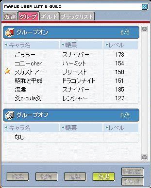 GW-00327.jpg