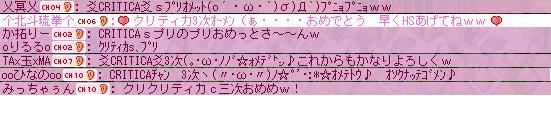 GW-00353.jpg