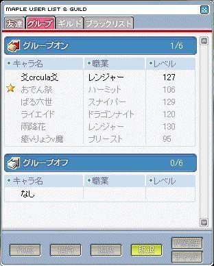 GW-00384.jpg