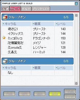 GW-00398.jpg