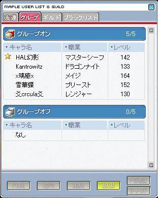 GW-00503.jpg