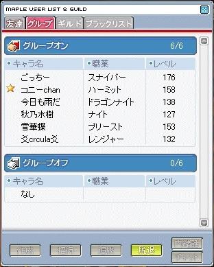 GW-00573.jpg