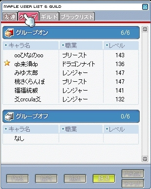 GW-00585.jpg
