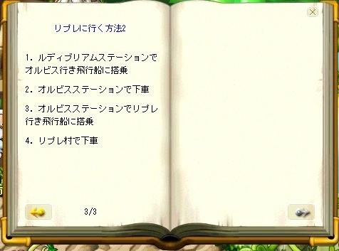 GW-00657.jpg