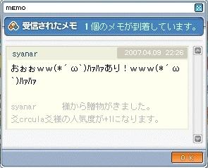 GW-00749.jpg