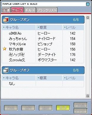 GW-00962.jpg