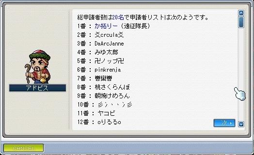 GW-01038.jpg
