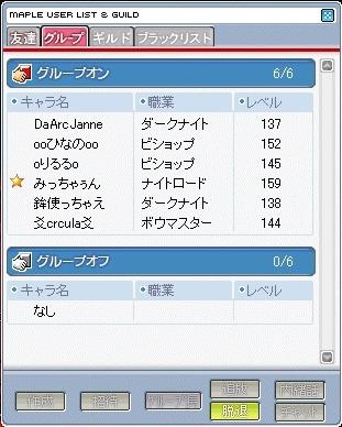 GW-01050.jpg