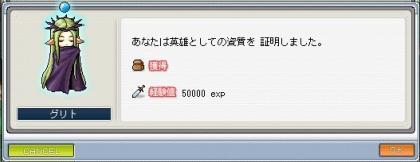 GW-01368.jpg