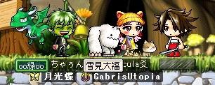 GW-01420.jpg