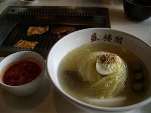 盛岡冷麺「別辛」
