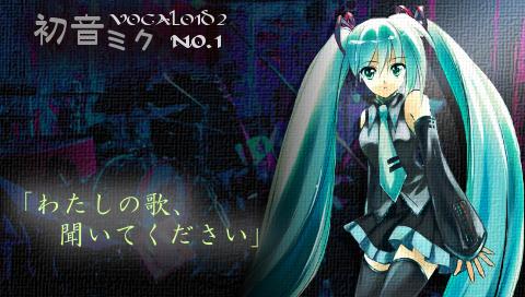 みくNo.2