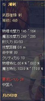 20060816020954.jpg