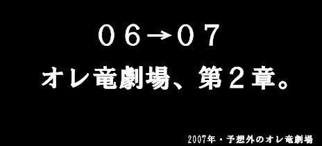 20061030203256.jpg