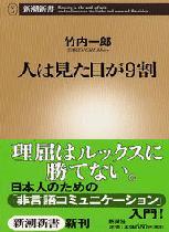 20070214210557.jpg