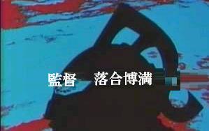 20070629204140.jpg