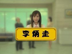koukoku_20060421_01.jpg