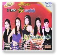 laos6.jpg